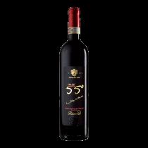 ITTM1401 義大利馬得利55週年紀念陳年紅酒 Mantellassi Vino del 55° Morellino di Scansano D.O.C.G. Riserva